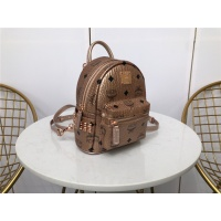 MCM AAA Quality Backpacks #508867