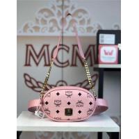 MCM AAA Quality Pockets #508890