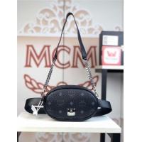 MCM AAA Quality Pockets #508891