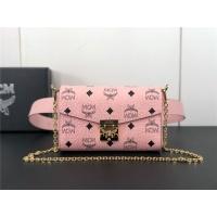 MCM AAA Quality Messenger Bags #508906