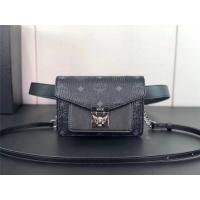 MCM AAA Quality Messenger Bags #508911