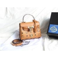 MCM AAA Quality Messenger Bags #508932