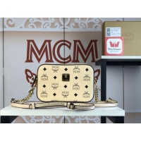 MCM AAA Quality Messenger Bags #508956