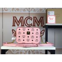 MCM AAA Quality Messenger Bags #508957