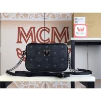 MCM AAA Quality Messenger Bags #508958