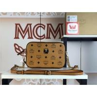 MCM AAA Quality Messenger Bags #508959