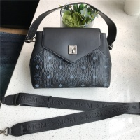 MCM AAA Quality Messenger Bags #508963