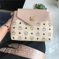 MCM AAA Quality Messenger Bags #508964