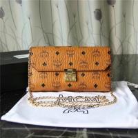 MCM AAA Quality Messenger Bags #508969