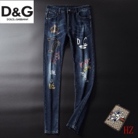 Dolce & Gabbana D&G Jeans Trousers For Men #509072