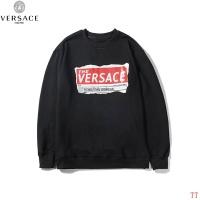 Versace Hoodies Long Sleeved O-Neck For Men #509211