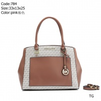 Michael Kors MK Fashion Handbags #509595