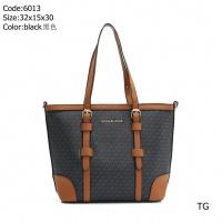 Michael Kors MK Fashion Handbags #509610