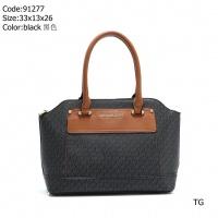 Michael Kors MK Fashion Handbags #509621