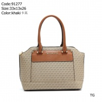 Michael Kors MK Fashion Handbags #509622
