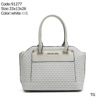 Michael Kors MK Fashion Handbags #509623