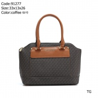 Michael Kors MK Fashion Handbags #509624
