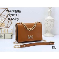 Michael Kors MK Fashion Messenger Bags #511261