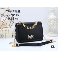 Michael Kors MK Fashion Messenger Bags #511263