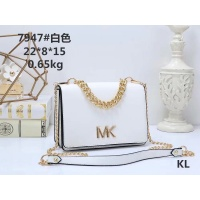 Michael Kors MK Fashion Messenger Bags #511264