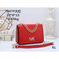 Michael Kors MK Fashion Messenger Bags #511265