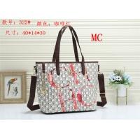 Carolina Herrera Fashion Handbags #511299