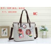 Carolina Herrera Fashion Handbags #511300