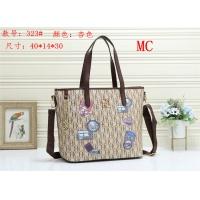 Carolina Herrera Fashion Handbags #511303