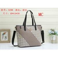 Carolina Herrera Fashion Handbags #511311