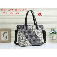 Carolina Herrera Fashion Handbags #511312
