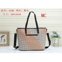 Carolina Herrera Fashion Handbags #511314