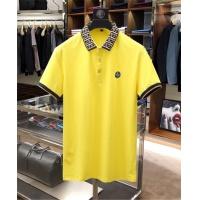 Fendi T-Shirts Short Sleeved Polo For Men #511617