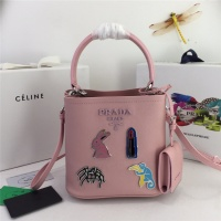 Prada AAA Quality Messeger Bags #511648