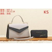 Michael Kors MK Fashion Messenger Bags #511751