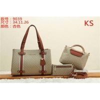 Michael Kors MK Fashion Handbags #511758
