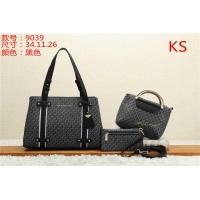 Michael Kors MK Fashion Handbags #511760