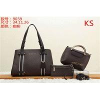Michael Kors MK Fashion Handbags #511761