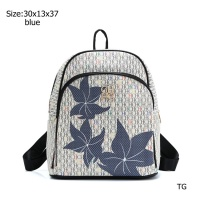 Carolina Herrera Fashion Backpacks #511836
