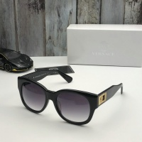 Versace AAA Quality Sunglasses #512595
