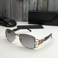 CAZAL AAA Quality Sunglasses #512779