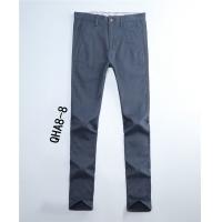 Armani Pants Trousers For Men #512979
