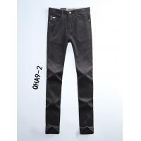 Armani Pants Trousers For Men #512981
