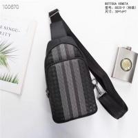 Bottega Veneta BV AAA Quality Pockets For Men #514276