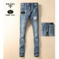 Prada Jeans Trousers For Men #514349
