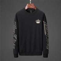 Dolce & Gabbana D&G Hoodies Long Sleeved O-Neck For Men #515330