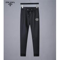 Prada Pants Trousers For Men #515940