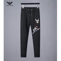 Armani Pants Trousers For Men #515942