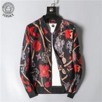 Versace Jackets Long Sleeved Zipper For Men #516265