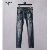 Prada Jeans Trousers For Men #516473