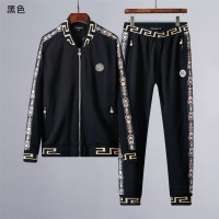 Versace Tracksuits Long Sleeved Zipper For Men #517025